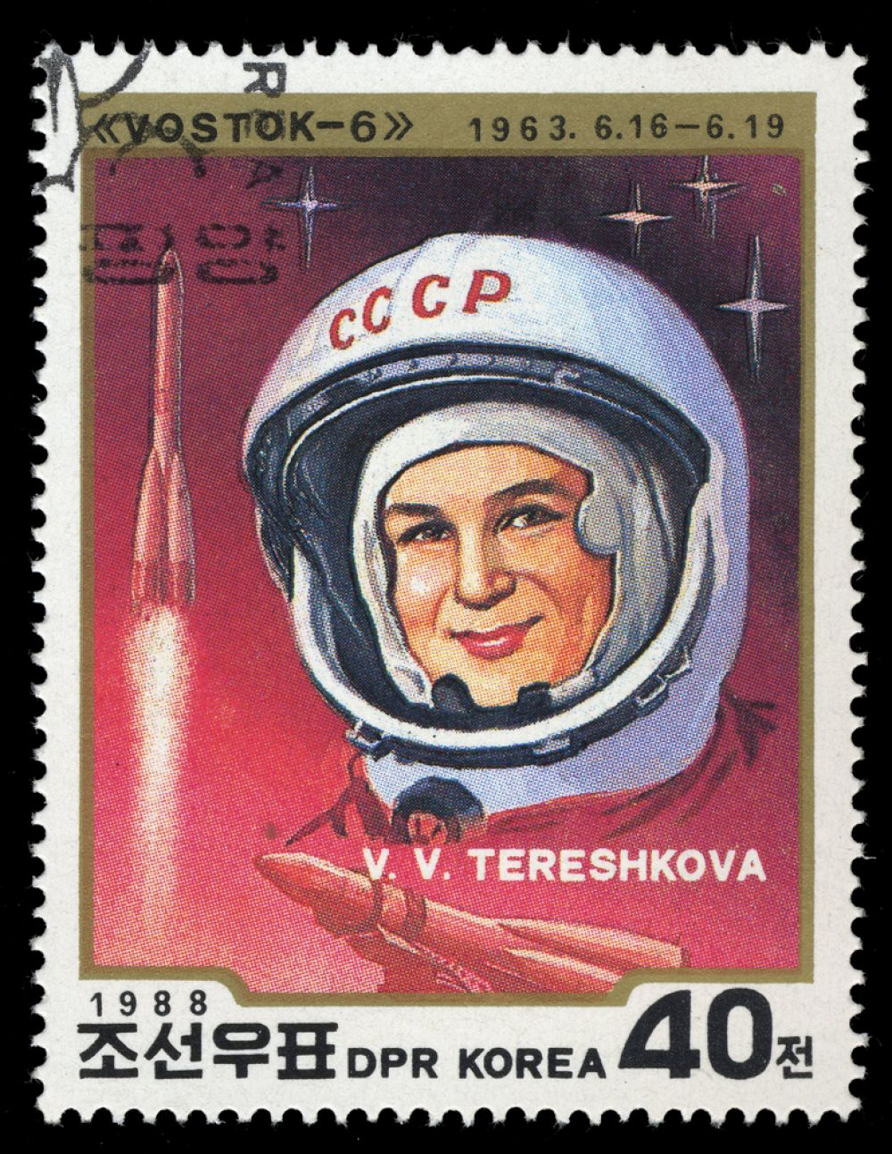 Почтовая марка КНДР, 1988 год.