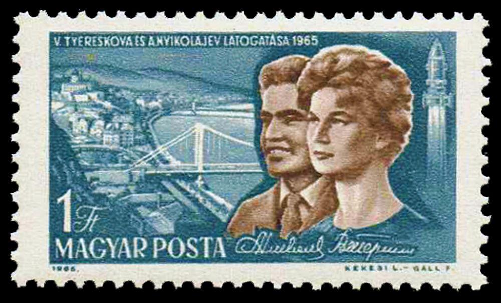 Почтовая марка Венгрии, 1965 год.