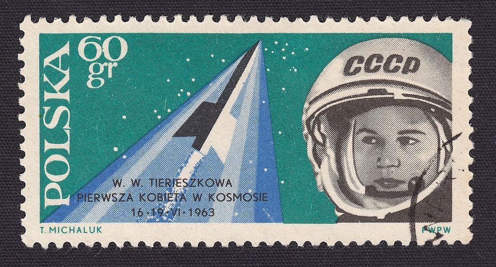 Почтовая марка Польши, 1963 год.