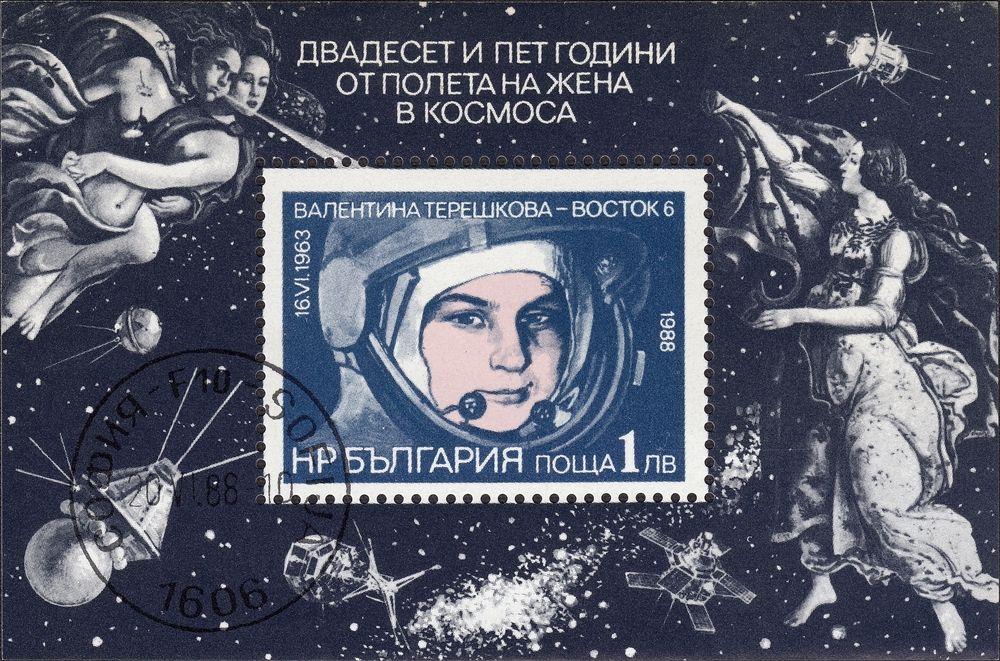 Почтовая марка Болгарии, 1988 год.