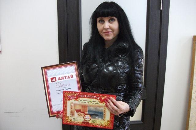 Награждение победительницы. Фото: