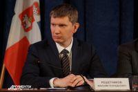 6 марта исполняется месяц, как Максима Решетникова назначили и.о. губернатора Пермского края.