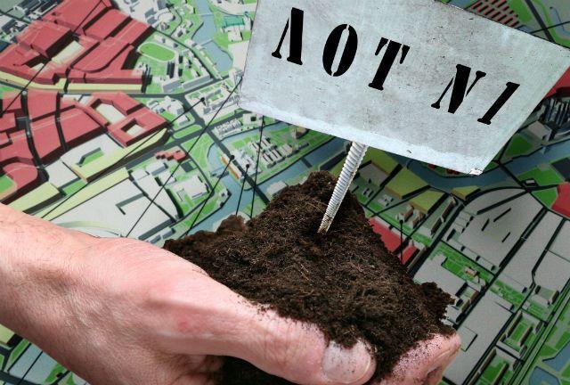 Землю в«Зеленой Роще» отдают варенду под новый торговый центр