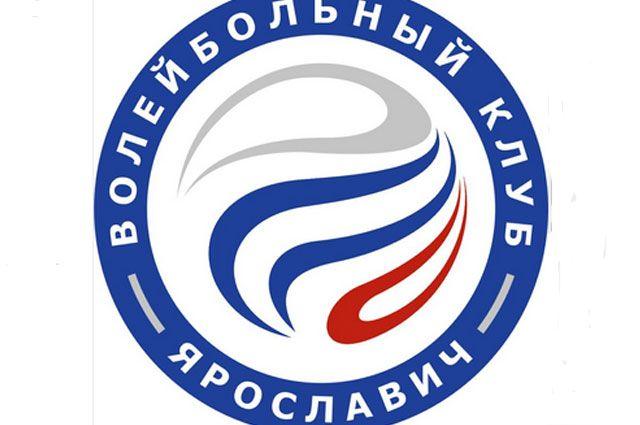 «Ярославич» сохранил место навершине турнирной таблицы