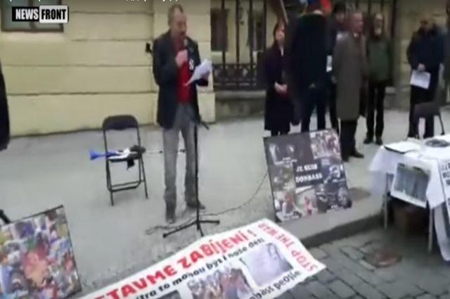 ВПраге прошел митинг взащиту граждан Донбасса