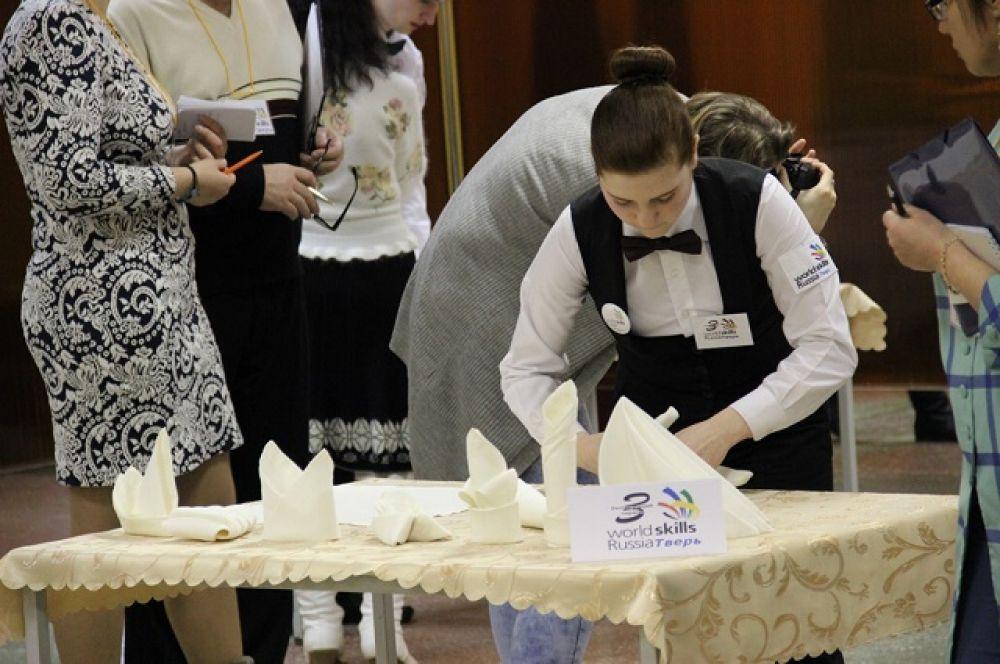 Ребята продемонстрировали свое мастерство в конкурсном задании «Помощь гостям во время их пребывания»