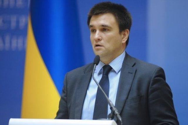 Климкин: Тиллерсон уверил государство Украину врешительной помощи США без каких-либо уступокРФ
