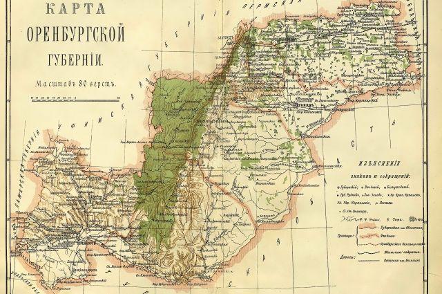 Карта Оренбургской губернии конца XIX века.