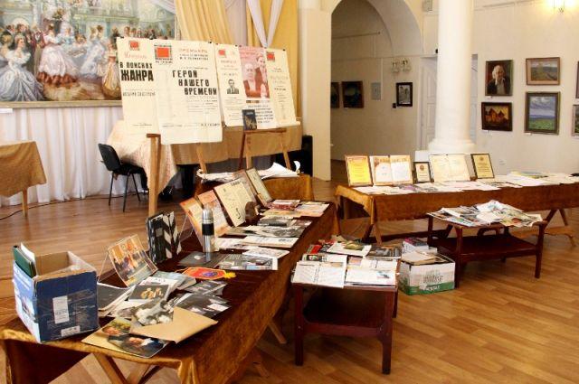 Музей Валерия Золотухина.