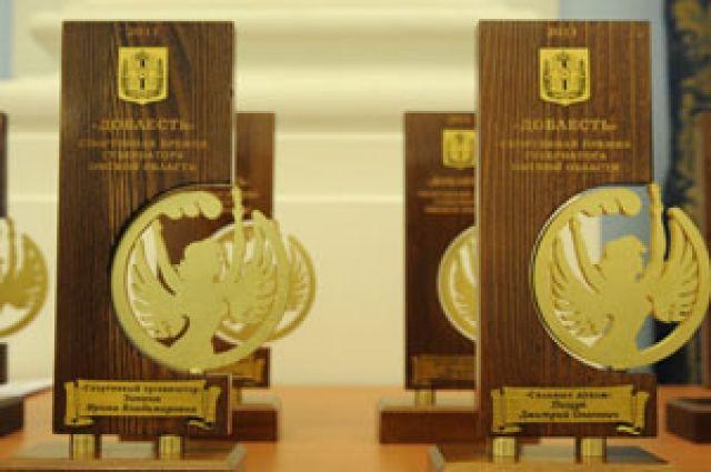Премия вручается с 2014 года.