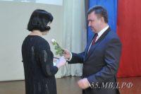 Девушку наградили в торжественной обстановке в преддверии 8 Марта.