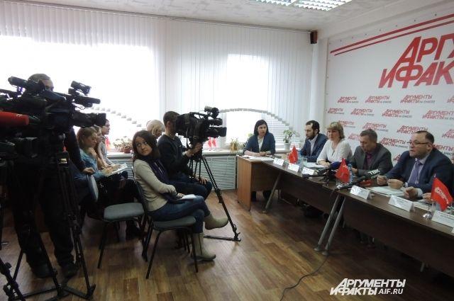 Круглый стол состоится в пресс-центре
