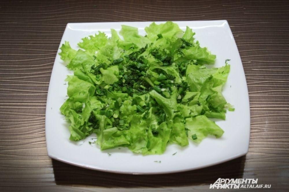Листья салата рвем руками на небольшие кусочки, лук и укроп мелко режем. Все выкладываем на блюдо.