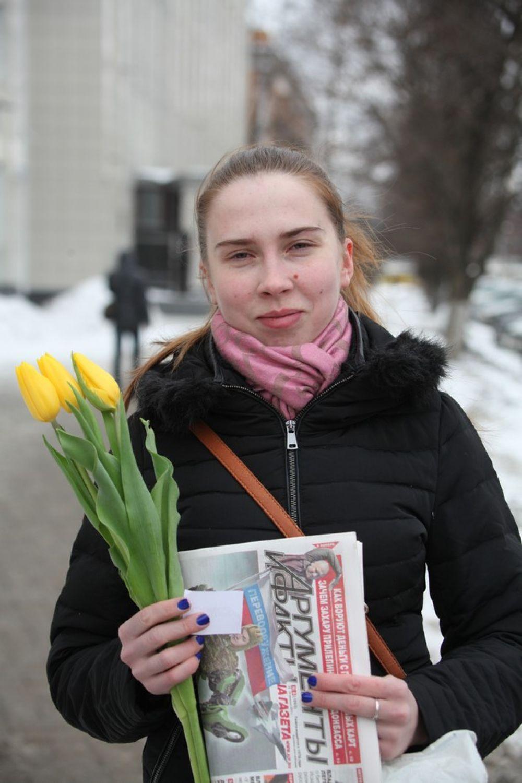 Юлия Шабанова