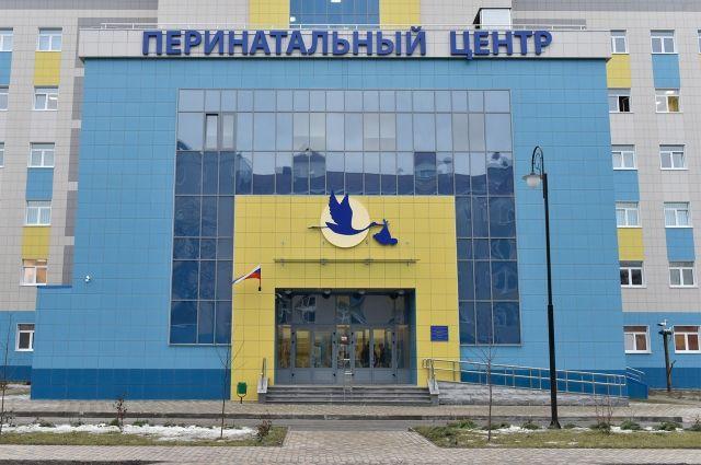 Карта новосибирской областной больницы