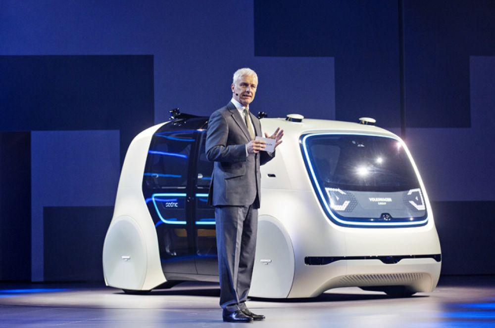 Концепт беспилотного автомобиля Volkswagen.