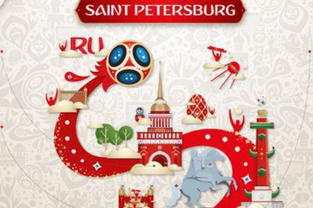 Как РФ встретила 100 дней достарта Кубка конфедераций— Танцы сдельфинами
