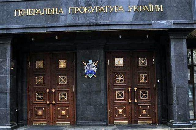 Четырех депутатов вызвали надопрос вГенпрокуратуру