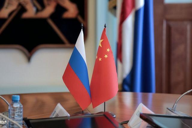 Руководитель МИД Китая: китайско-российские отношения неподвержены наружному воздействию