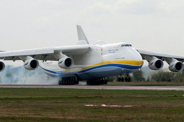 Самолет «Мрия»