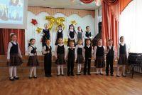 Школьный гимн в исполнении первоклассников