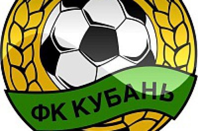 «Кубань» возобновила сезон ФНЛ победой над «Химками»
