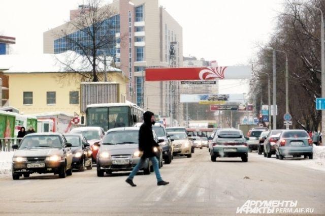 Пермские депутаты постараются сделать всё возможное, чтобы избавить город от перенасыщения улиц рекламными щитами.