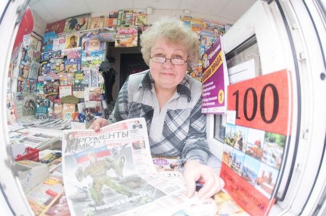 Нина Лобашова считает, что в каждом номере «АиФ» много интересной и полезной для читателя информации.