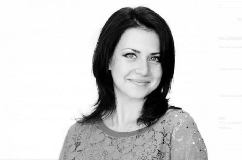 Юлия Пермякова.
