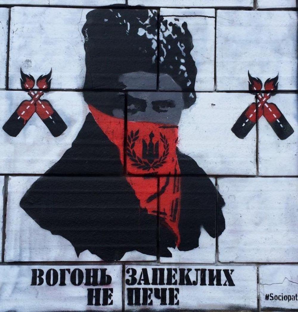 Люди в соцсетях массово публикуют стихи Шевченка под своими публикациями