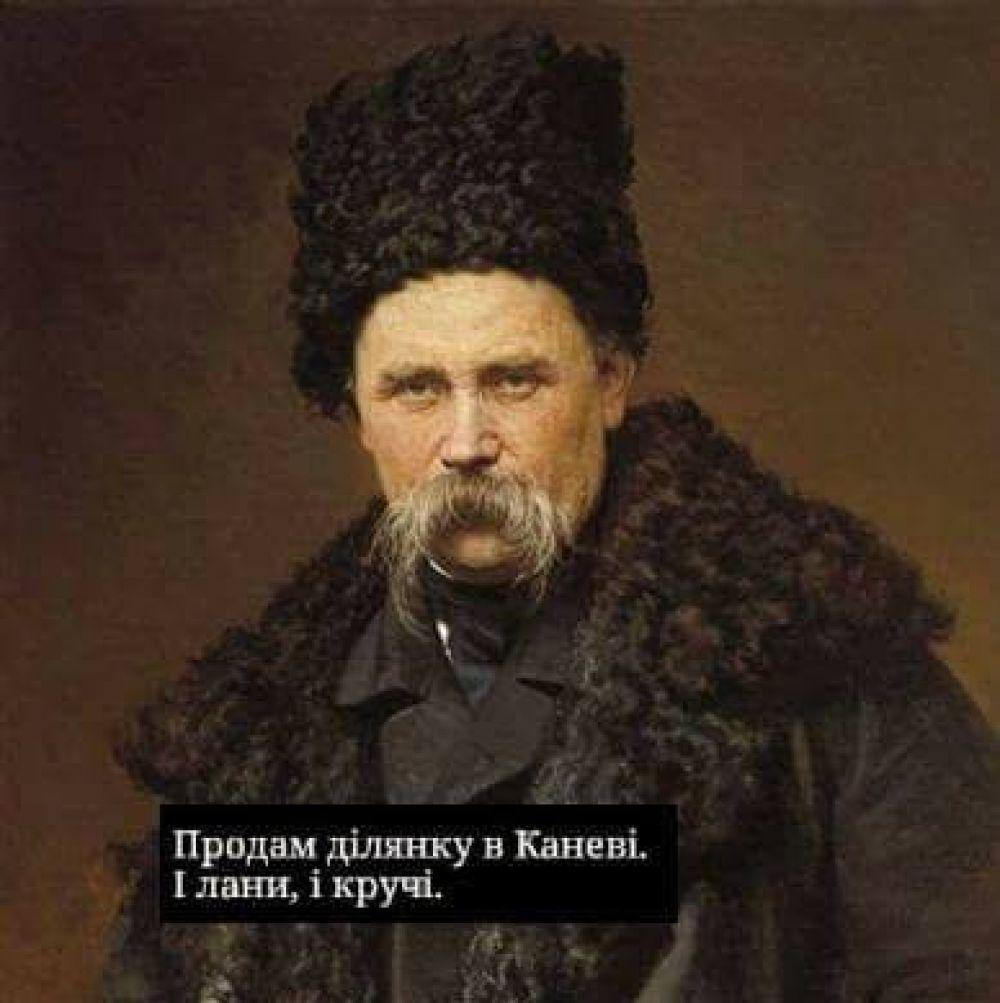Еще один пользователь написал под изображением: «С Днем рождения, наш великий поэт!»