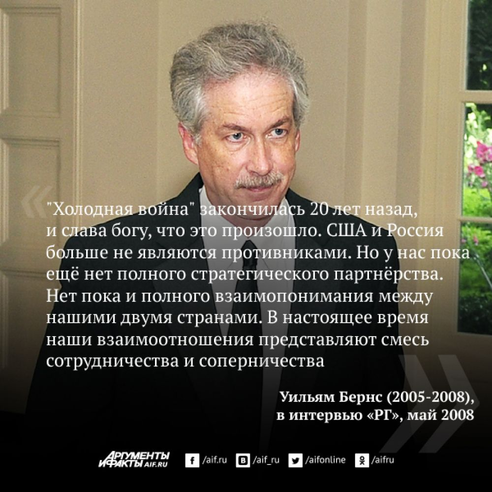 «Ваша страна является совершенно потрясающей, удивительно интересной страной… Я покидаю вашу страну с искренним восхищением, уважением как к россиянам, так и к России».