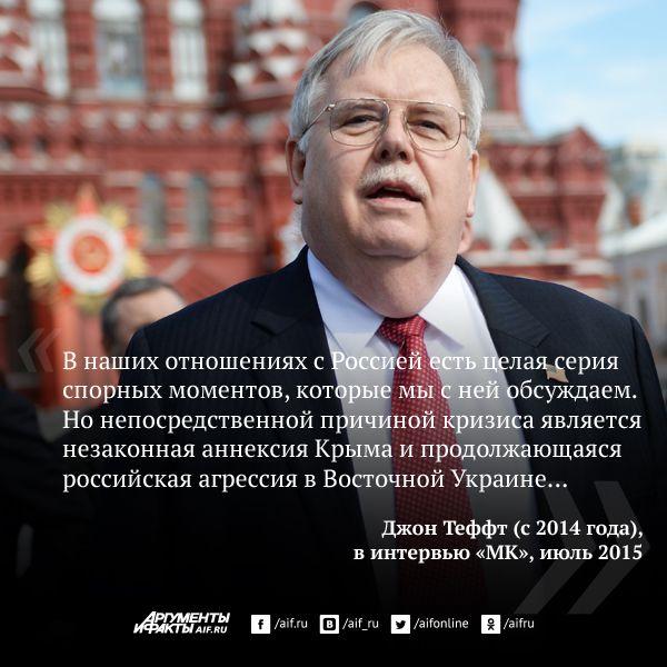 «Наши санкции — цена, которую платит Россия за свои незаконные действия на территории Украины… Цель санкций не в том, чтобы нанести ущерб простым людям, а в том, чтобы побудить российское правительство выполнять свои международные обязательства и прекратить дестабилизацию Украины… Угощайтесь печеньками! Вдруг, если они вам понравятся, вы будете со мной помягче?!»