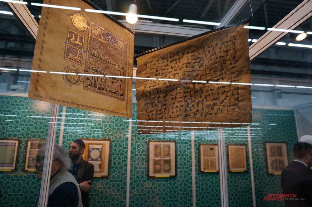 На экспозиции представлены отдельные страницы редких изданий Корана.