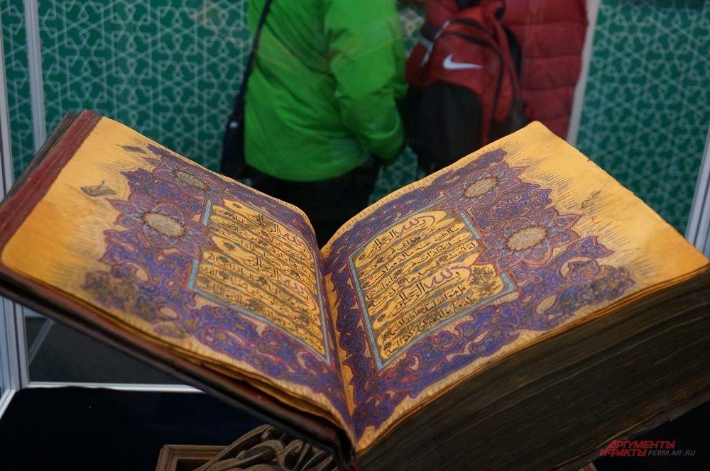 Главная гордость форума – экспозиция «Страницы Священного Корана».