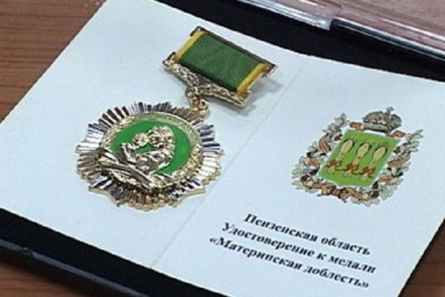 Церемонии награждения прошли в муниципальных районах и городских округах.