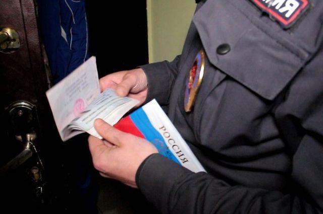 Житель Кыргызтана сменил фамилию, чтобы жить в Калининграде.
