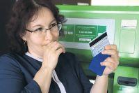 Электронный способ оплаты запустили в гимназии № 16 и школе № 7