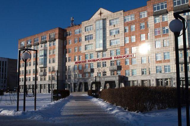 В Перми впервые партнёром проекта Яндекс стал Пермский университет.