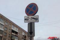 Еще на одной улице Калининграда вводят одностороннее движение.