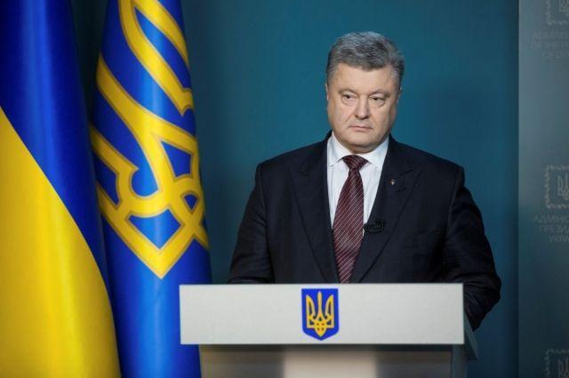 Порошенко предложил Раде освободить военных отподачи деклараций
