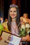 Победительница конкурса «Мисс студенчество-2017».