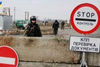Захарченко установил для линии разграничения на Донбассе «статус госграницы»