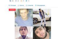 В Ноябрьске опубликована петиция в защиту молодых людей, осужденных за изнасилование