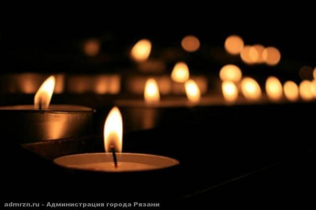 В социальных сетях люди выражают соболезнования родным и близким.