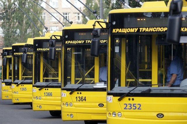Прокуратура иСБУ взялись запроверку Киевпастранса