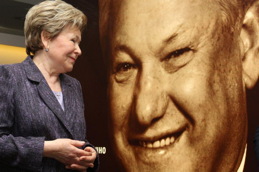2011 год. Наина Ельцина у портрета Бориса Ельцина.