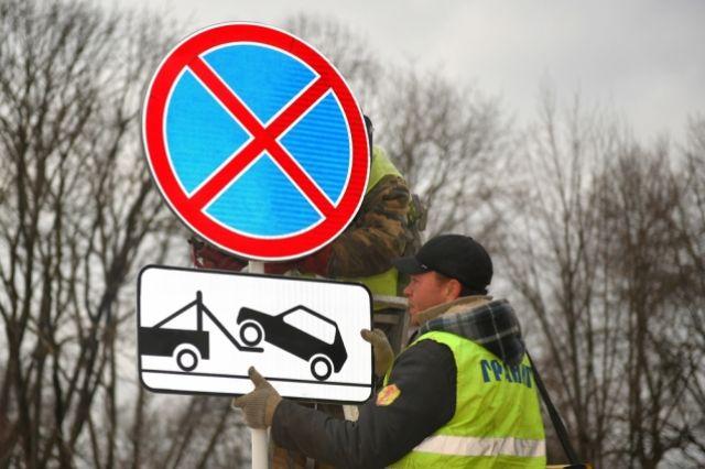 Водителям стоит обратить внимание на новые знаки.