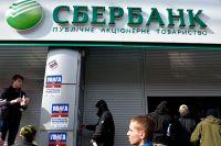 Участники акции украинских националистов за закрытие российских банков в Киеве.