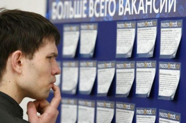 ВСамарской области 22 276 человек остаются без работы